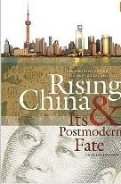 RisingChina